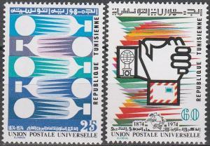 Tunisia #635-6 MNH F-VF  (V480)