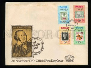 162596 KENYA 1979 Sir Rowland Hill FDC Cover