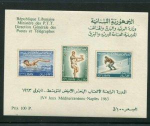 Lebanon #C514 MNH