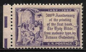 United States 1952 Scott# 1014 MNH