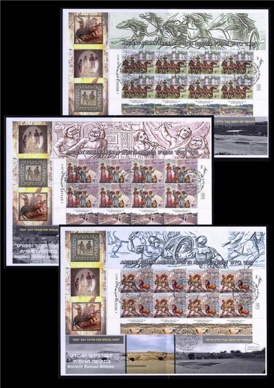 ISRAEL STAMPS 2017 ANCIENT ROMAN ARENAS CAESAREA BEIT SHE'AN SHEETS on FDC