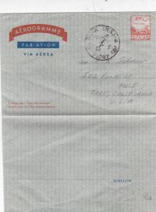 Italy 1971 110 Lire Aerogramme Cervia-Taft USA VGC