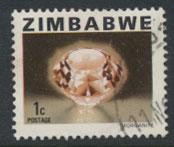 Zimbabwe  SG 576  SC# 414 Used  Morganite  see detail and scan