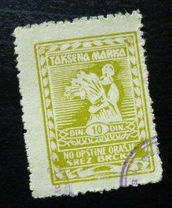 Yugoslavia Bosnia and Herzegovina Local BRCKO Revenue Stamp 10 Din  C45