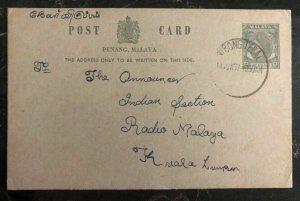 1957 Penang Malaya PS Postcard Cover To Radio Malaya Kuala Lumpur