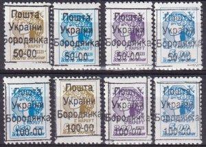 Ukraine 1993 Local  Overprints  (Z4285)