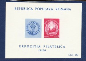 ROMANIA B425 - VFMNH S/S - Bucharest Philatelic Exposition - 1950 -  LOT OF 100@