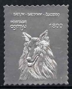 Batum 1994 Dogs - Sheepdog embossed in silver foil unmoun...