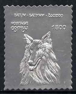 Batum 1994 Dogs - Sheepdog embossed in silver foil unmoun...