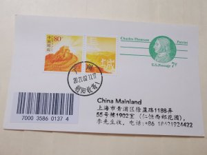 US 7C POSTCARD WITH CHINA 80C GREAT WALL OF CHINA POSTAGE INLAND MAIL
