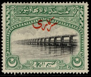 PAKISTAN - Bahawalpur GVI SG O1, ½a black & green, NH MINT. Cat £15.