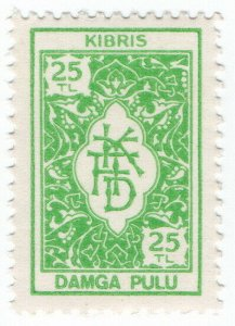 (I.B) Cyprus (Turkish Zone) Revenue : Duty Stamp 25TL