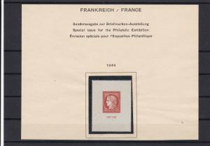 France 1969 Mint Never Hinged Centenary Stamp Ref 31612