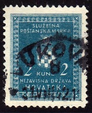 Croatia #O5 Croation Coat of Arms, 1942. Used, HM
