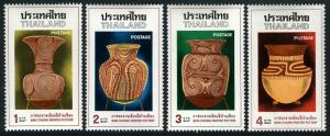 Thailand 1976 Sc# 788/791 Ban Chiang painted pottery,various vessels Set (4) MNH