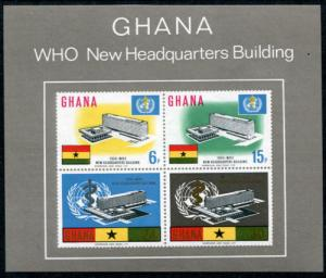 Ghana 250a, MNH, WHO New Headquarters Building. x1742