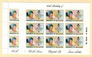 Maldive Islands Scott 874 Mint NH M/S of 9, perf and imperf