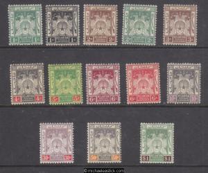 1921-28 Malaya Kelantan Postage & Revenue definitives, set of 13, SG 14-23, MH
