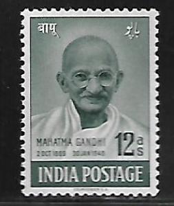 INDIA 205 MINT HINGED, MAHATMA GANDHI ISSUE 1948