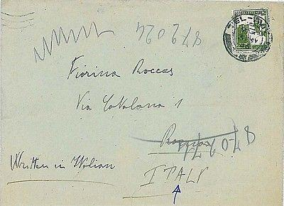ISRAEL - Palestine - POSTAL HISTORY: COVER TO ITALY