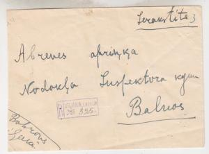 LATVIA, 1929 Registered cover, 30s., Riga to Tukums.