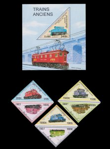 TRIANGULAR SHAPED STAMP SET WITH SOUVENIR SHEET TOPIC: TRAIN. IMPERF. UNUSED.
