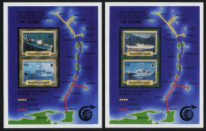 Virgin Islands 555-8 MNH Cable-Laying Ships, Map