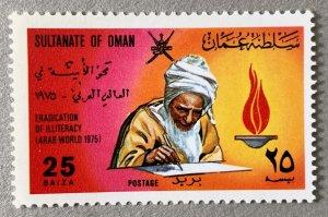 Oman 1975 Illiteracy, MNH.  Scott 161 CV $12.00. Michel 163. Education, reading