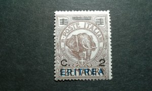 Eritrea #81 mint hinged e208 10838