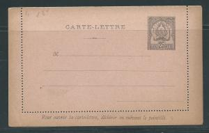 Tunisia Postal Stationery Stationary Lettercard H&G 4 Mint