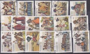 Transkei 1981 Xhosa Culture VFU set Part 1 (TRA2)