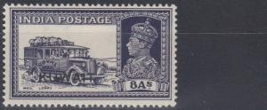 KUWAIT  1939  S G 45  8A   SLATE VIOLET    MH