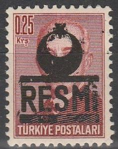 Turkey  #O23a MNH F-VF (V793)