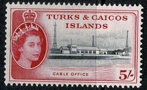 TURK & CAICOS Is. 1957 QE II 5/- BLACK & CARMINE UNUSED (MH) SG 249 Wmk.w12 VGC