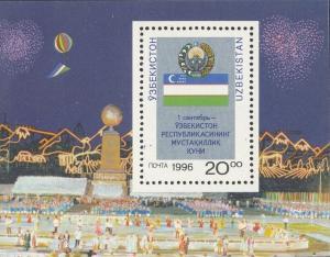 Uzbekistan Scott #'s 119 MNH