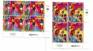 United Nations Geneva Scott #289-290 Sports and the Environment MNH Black 4 -A