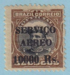 BRAZIL C15 AIRMAIL  MINT HINGED OG * NO FAULTS EXTRA FINE!