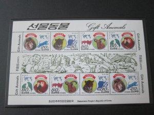 North Korea 1997 Sc 3673a Bird set MNH