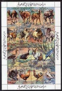 Libya MNH S/S 1083 Farm Animals 1983 SCV 10.00
