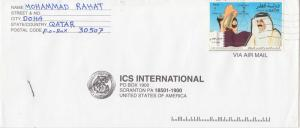 Qatar 2R Independence 25th 1998 Doha Airmail to Scranton, Penn.  LEGAL SIZE
