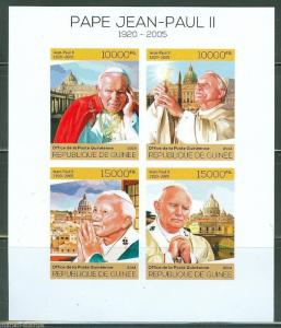 GUINEA 2014 POPE JOHN PAUL II SHEET IMPERFORATED  MINT NH