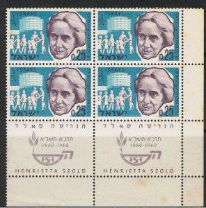 ISRAEL 1960 HENRIETTA SZOLD - BLOCK OF 4
