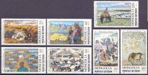 Mongolia. 1989. 2079-85. art. MNH.