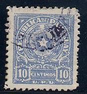 Paraguay Scott # 460, used