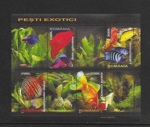 FISH - ROMANIA  #4714a   MNH