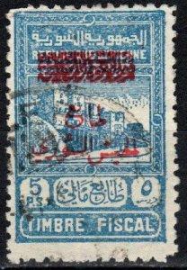 Syria #RA9 F-VF Used  CV $30.00 (V5461)
