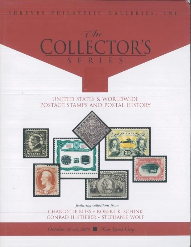 Lot of 5 Shreves Philatelic Galleries Collector Series Stamp