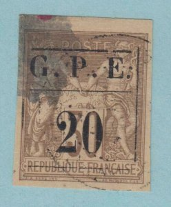 GUADELOUPE 1  USED NO FAULTS VERY  FINE !