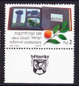 Israel #1040 Rehovot City MNH Single with tab