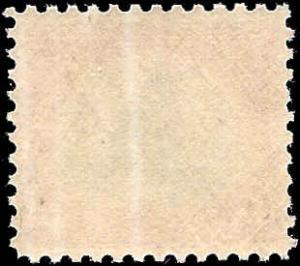 573 Mint,OG,NH... SCV $180.00